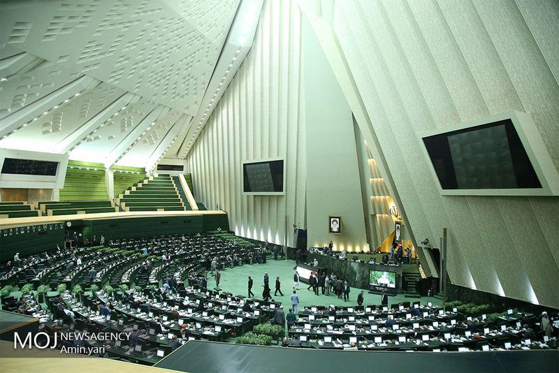 مجلس با کلیات طرح یک فوریتی اصلاح قانون بودجه 97 موافقت کرد