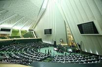 موافقت نمایندگان با طرح یک فوریت اصلاح موادی از قانون انتخابات مجلس