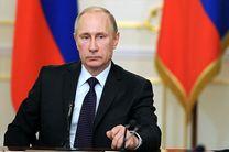 پوتین سند مبارزه با پولشویی و تامین مالی تروریسم را امضا کرد