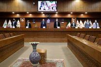 مجمع عمومی فدراسیون شنا امروز برگزار شد