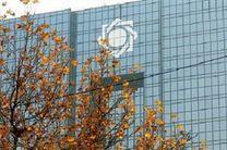 دستورالعمل خرید و فروش ارز به نرخ بازار آزاد به شبکه بانکی کشور ابلاغ شد