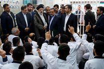 بازدید رئیس قوه قضاییه از زندان مرکزی اصفهان