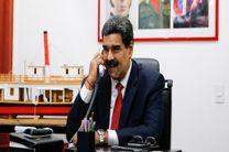 تماس تلفنی رئیس جمهور ونزوئلا با رئیس جمهور منتخب