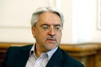 مدیر عامل بانک مسکن درگذشت