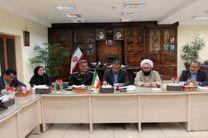 جلسه شورای فرهنگی عمومی شهرستان لاهیجان به ریاست فرماندار