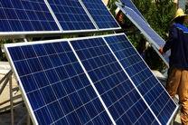 قرارداد ساخت بزرگترین نیروگاه خورشیدی ایران امضا شد