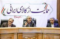 بانک ها باید در ایجاد اشتغال و رونق اقتصادی فارس، نقش آفرین باشند