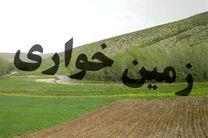 بیش از 200 پرونده زمین خواری در دزفول وجود دارد که در دست بررسی است