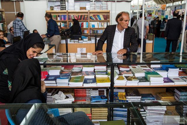 افزایش ۱۵ درصدی فروش کتاب در نمایشگاه امسال