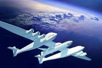 منتظر بزرگترین هواپیمای جهان باشید + تصاویر