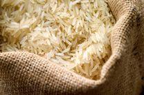 برنج وارد بورس شد