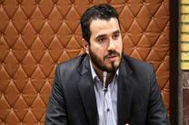 برتری روابطعمومی فرهنگ و ارشاد اسلامی گیلان در کشور