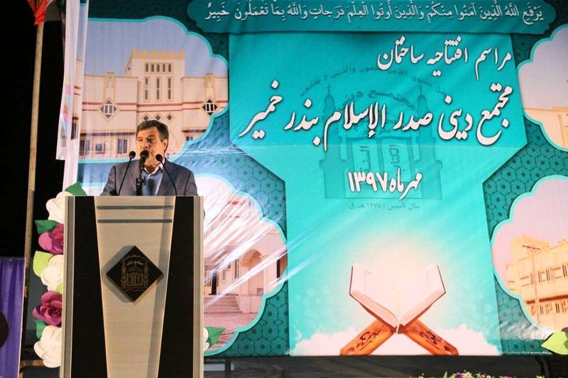 مجتمع دینی صدرالاسلام بندرخمیر به دستان خیرین افتتاح شد