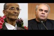 محمد سلطانیفر درگذشت «کاظم علیزاده نوبری» عکاس پیشکسوت مطبوعاتی را تسلیت گفت