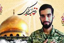 ساخت سریالی درباره  زندگی شهید حججی