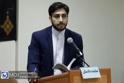 ششمین جلسه دادگاه رسیدگی به اتهامات گروه عظام