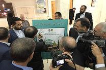 رونمایی از سند راهبردی بازآفرینی پایدار بافتهای ناکارآمد شهر اصفهان