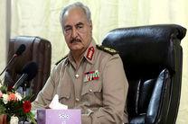 """واکنش """"خلیفه حفتر"""" به شکست های نظامی طرفدارانش در لیبی"""