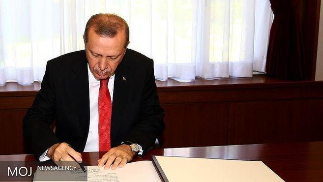 اردوغان یک گام دیگر به رژیم صهیونیستی نزدیک شد