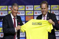 کارلوس کی روش رسما سرمربی کلمبیا شد