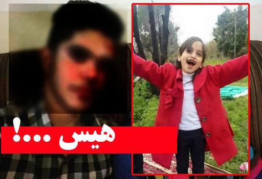 آزار جنسی در ایران اپیدمی شده است / چرا دختر ۱۱ ساله با شوهر خاله ارتباط جنسی دارد؟