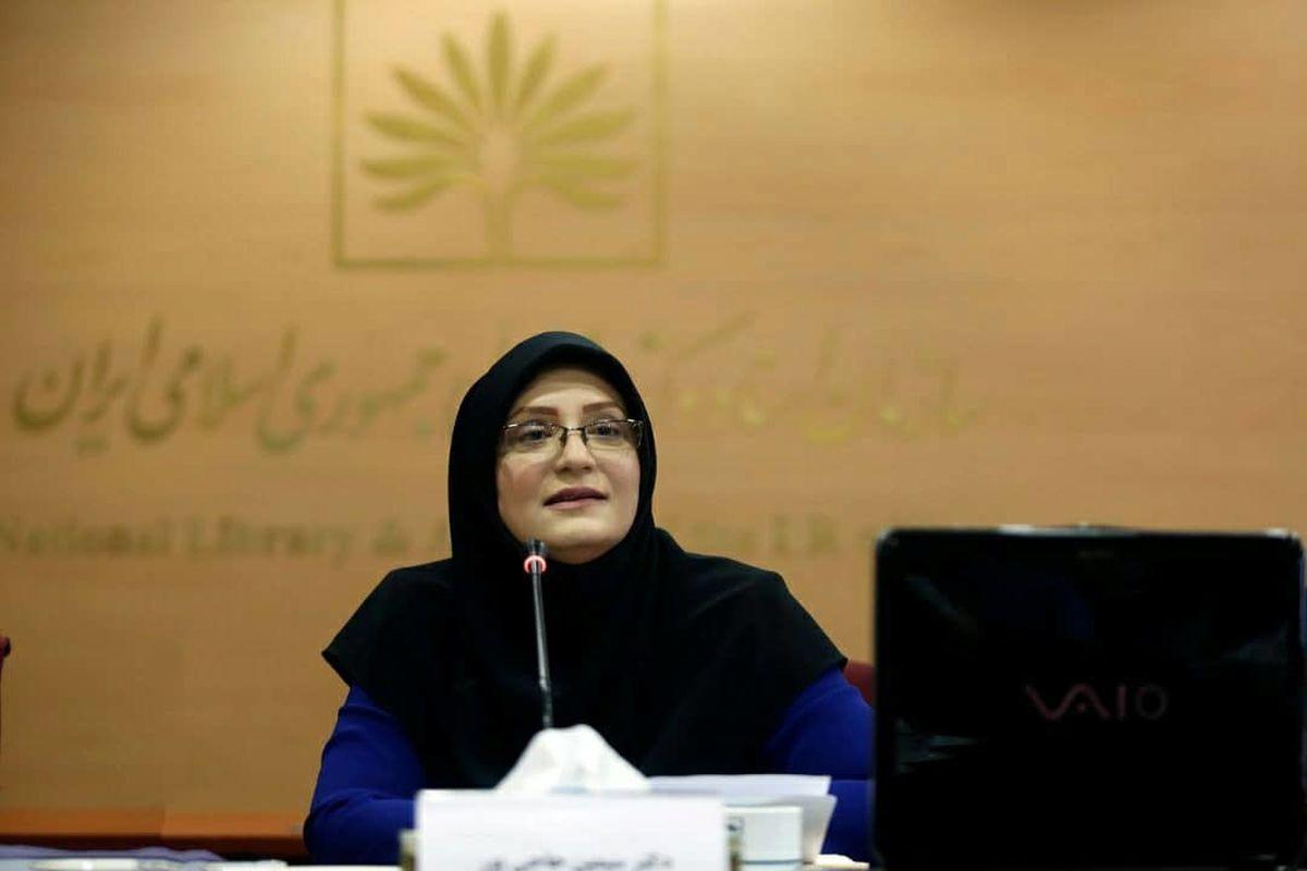 """کنفرانس بینالمللی """"علم سیاست، مطالعات زنان و آینده"""""""