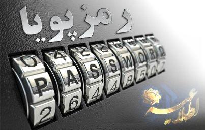 افشای اطلاعات حساس کارت بانکی کاهش یافت