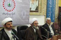 یومالله ۱۳ آبان، فرهنگ مبارزه با استکبار جهانی را در جامعه نهادینه کرد