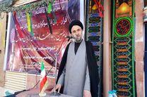 حوادث تروریستی، مسیر ملت ایران را عوض نمیکند