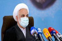 پیام تبریک سازمان بسیج حقوقدانان تهران به حجت الاسلام و المسلمین اژه ای