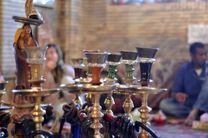 برخورد با 90 قلیان سرای متخلف در کرمانشاه