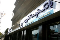 عملکرد بانک توسعه تعاون با رویکرد و کارکرد توسعهای انجام میگردد