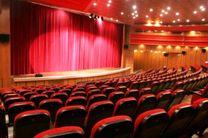 فروش بیش از 68 میلیون تومان بلیط سینما در ایام نوروز/13 سینمای مازندران در نوروز فعال هستند