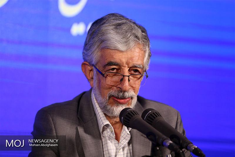 ایران از حیث مجموع ذخایر نفت و گاز، حائز رتبه اول جهانی است
