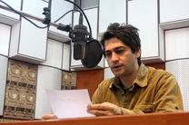 نمایش جدید فریدون محرابی در رادیو نمایش