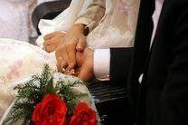 جشن ازدواج ۴۰ زوج جوان در قهجاورستان  اصفهان برگزار شد