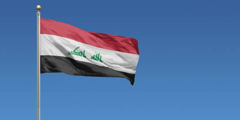 Iraq confirmed 1st case of Coronavirus in the country