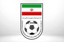 اعضای کمیته انتخابات فدراسیون فوتبال معرفی شدند