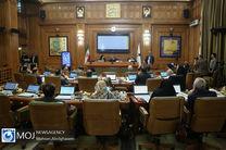 کلیات لایحه متمم بودجه ۹۸ شهرداری تهران در شورای شهر تصویب شد