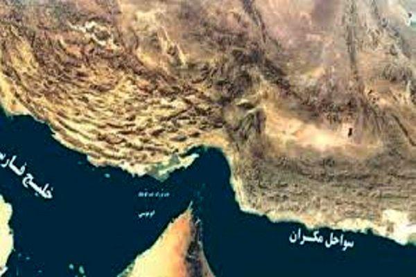 """همایش """"خلیج فارس در گذر تاریخ"""" در شیراز برگزار میشود"""