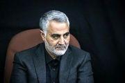 زمان و مکان مراسم ترحیم پدر سرلشکر سلیمانی در تهران مشخص شد
