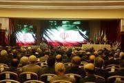 آغاز  اجلاس شورای تجاری اتاق های بازرگانی حاشیه دریای خزر