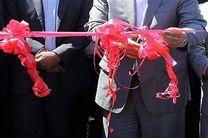 افتتاح 26 طرح عمرانی ، خدماتی و کشاورزی در شهرستان فریدن