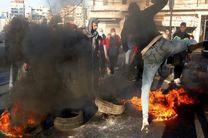 تداوم اعتراضات در لبنان برای پنجمین روز متوالی به دلیل وضعیت نامناسب معیشتی