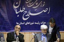 شورای عالی سیاست گذاری اصلاح طلبان نمره قبولی نمی گیرد