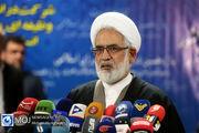 نامه دادستان کل کشور به وزیر خارجه درخصوص تعرض جنگندههای آمریکایی به هواپیمای مسافربری ایران