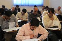 جزئیات مصاحبه دورههای بدون آزمون و پژوهشمحور دکتری تخصصی دانشگاه آزاد اعلام شد