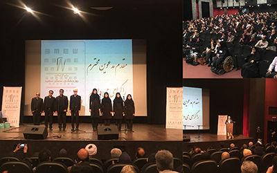 انجمن نابینایان ایران از مشارکت بانک مرکزی و شبکه بانکی با روشندلان تقدیر کرد