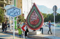 نصب 90 المان شمع در 30 نقطه در شهر اصفهان