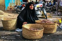 زنان سرپرست خانوار خوزستانی